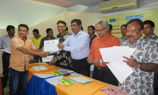 Media development programme in Khulna to promote democrcay and human rights