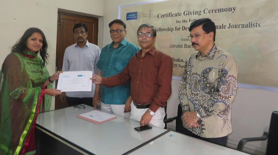 Certificate Distribution Ceremony to News Network female fellows on journalism