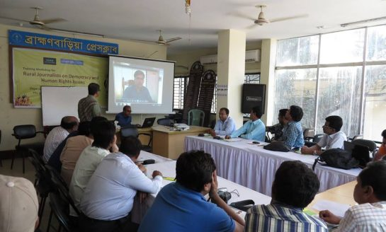 Media Training Programme in Brahmanbaria completed