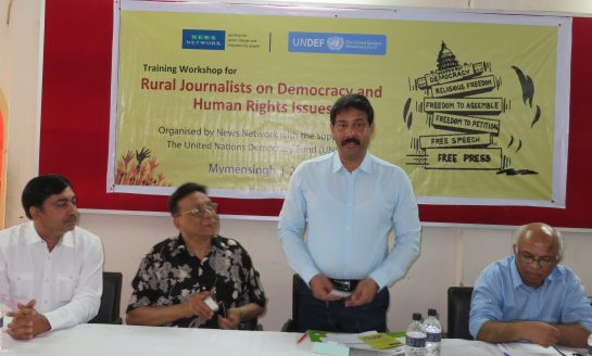 Media Programme In Mymensingh Completed