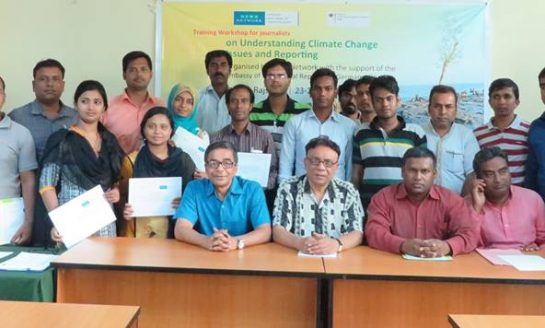 Journalists Programme on Climate Change In Rajshahi