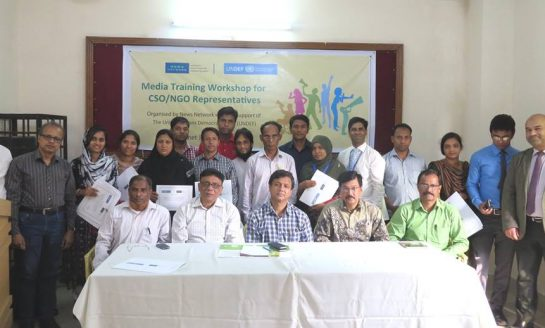 Media Training for CSOs in Sylhet ended successfully