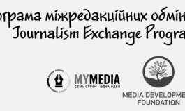 Journalist Exchange Programme