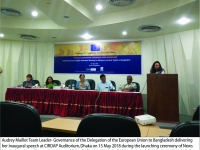 European Union Funded Project Launching Ceremony 2018